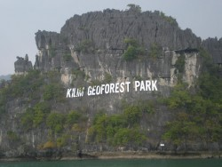 Kilim Geopark